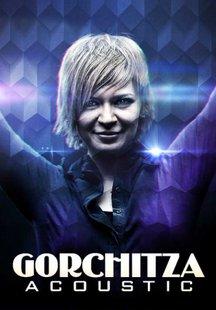 GORCHITZA acoustic