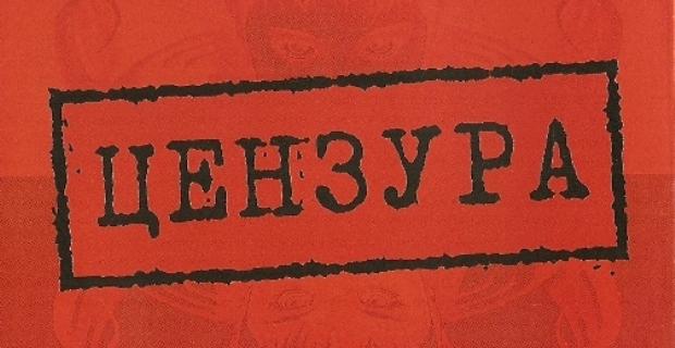 Гадкий Я 3 [2017] Русский Трейлер #2 — Смотреть видео онлайн