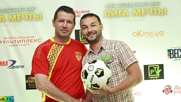 Олег Саленко на показе фильма «Лига мечты»