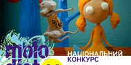 Объявлена программа украинского кино «Молодости-2014»