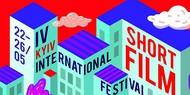 Объявлена программа фестиваля короткометражек KISFF2015
