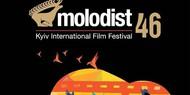 Кинофестиваль Молодость-2016: объявлены первые фильмы