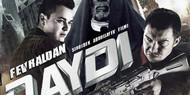 Морган Фриман попал в узбекский фильм, сам того не зная