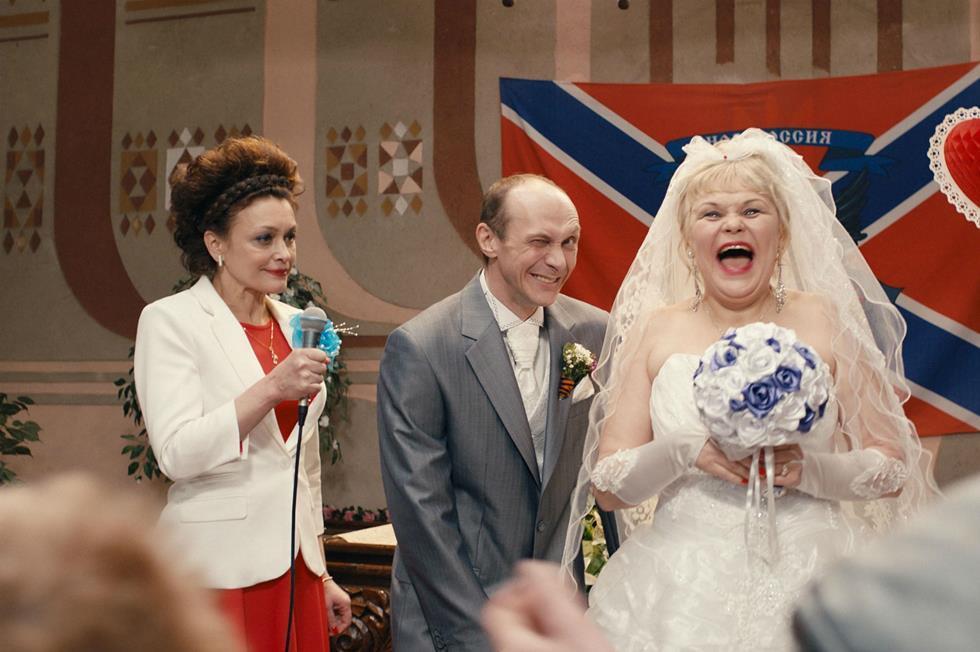 """кадр из фильма """"Донбасс"""", 2018"""