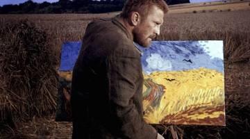 Фильмы про искусство