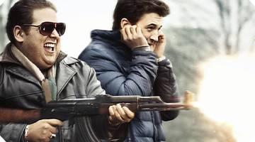 Фильмы про оружие
