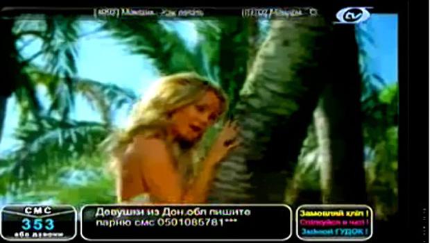 Телевидение и радиовещание Украины