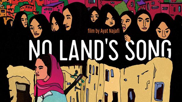 No Land`s Song от #KyivMusicFIlm
