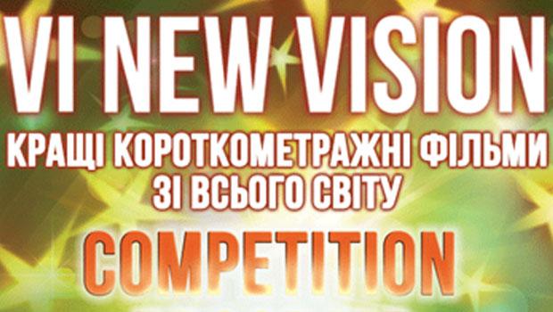 VI New Vision International Short Film Festival