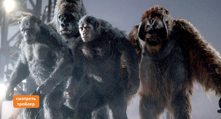 Война планеты обезьян