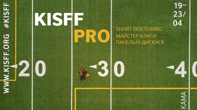 Киношкола KISFF