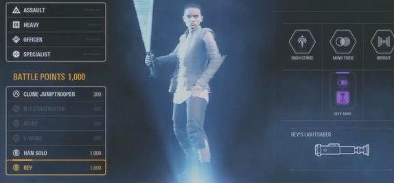 световой меч Рей