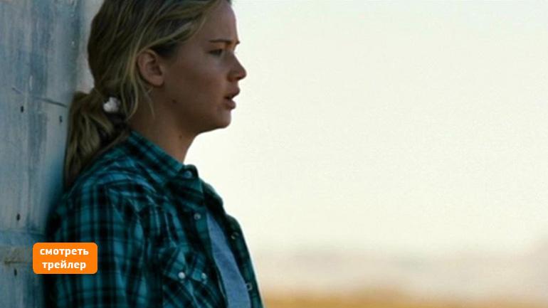 Пылающая равнина (2009)