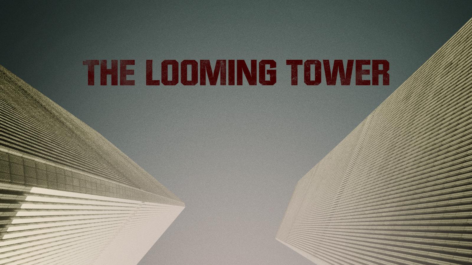 Призрачная башня