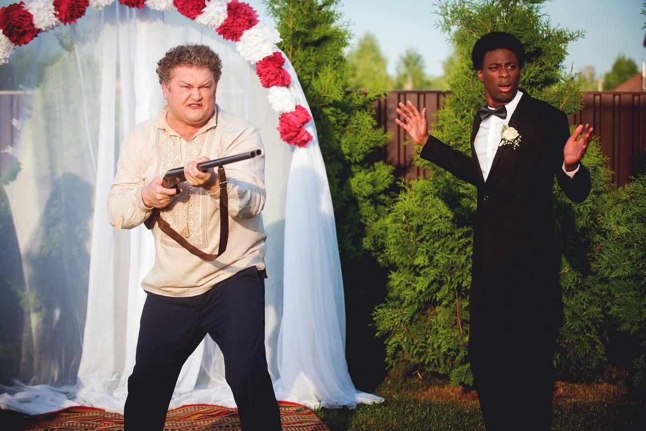 Безумная свадьба