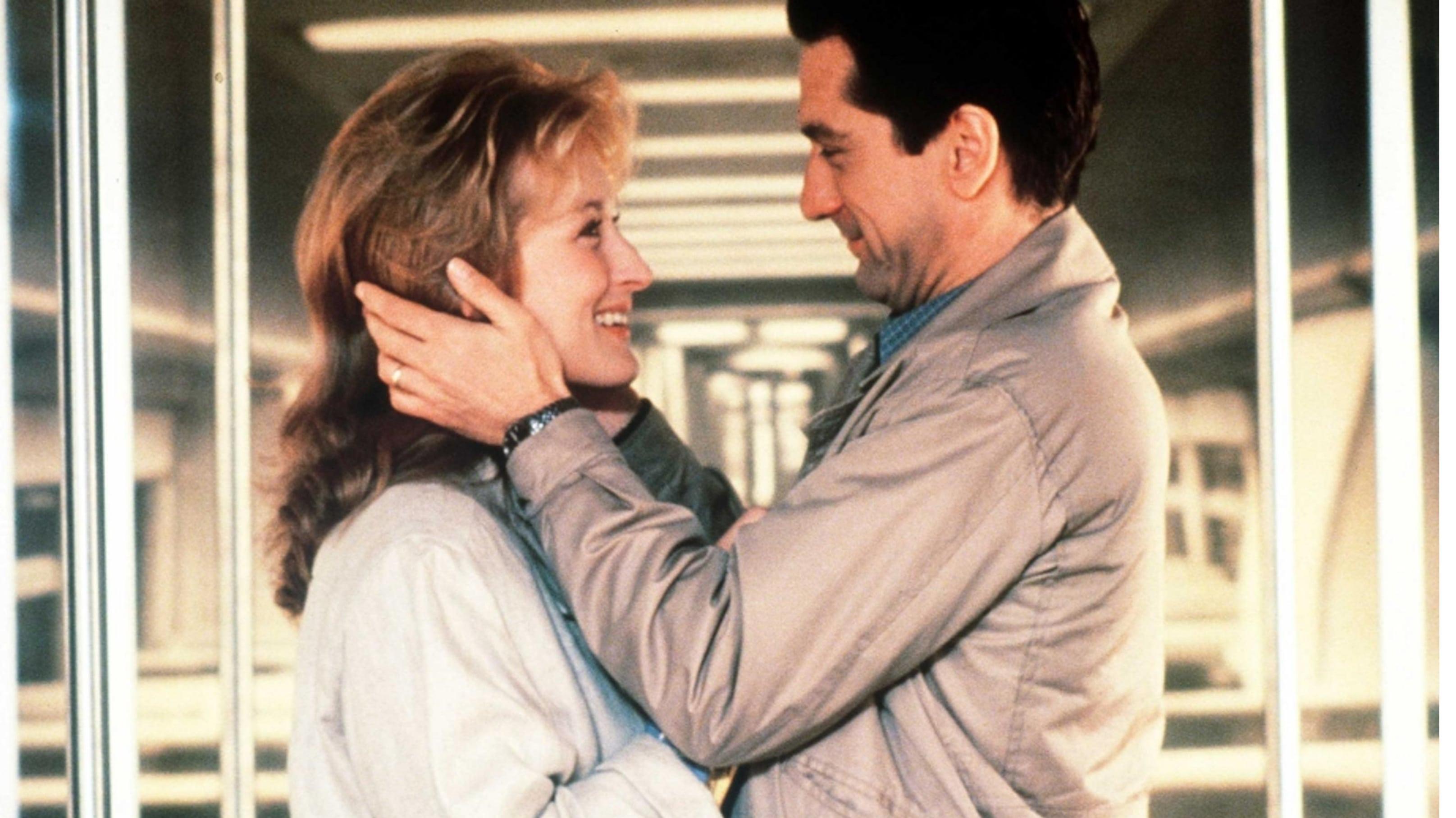Влюбленные (1984)