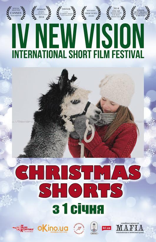 Christmas Shorts постер